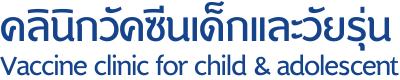 children-vac